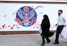 State Department says Iran still biggest state sponsor of terror, spends $1B per year on proxies