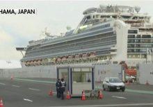 Coronavirus kills British Diamond Princess cruise passenger, reports say