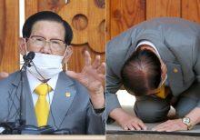 Coronavirus-linked South Korea sect leader apologizes for virus spread amid murder probe