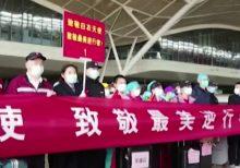 Bipartisan House resolution condemns Chinese government over handling of coronavirus response